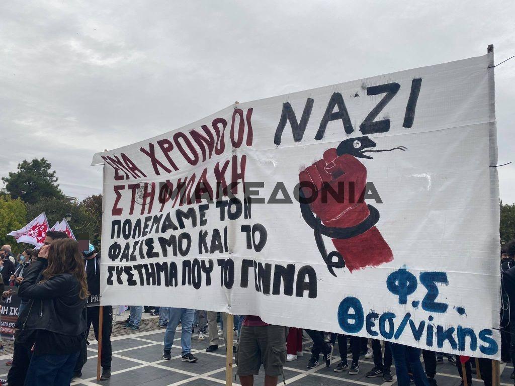 antifasistiko-sullalitirio-thessaloniki4.jpg