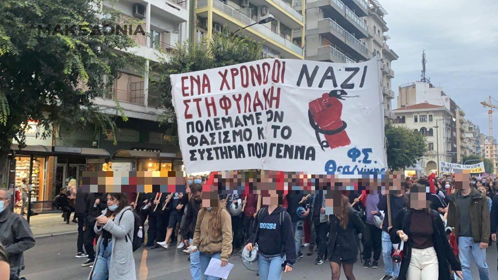 antifasistiko-sullalitirio-thessaloniki6.jpg