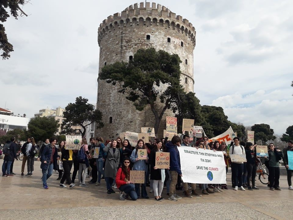 climate-strike-mathites-leukos-pyrgos.jpg