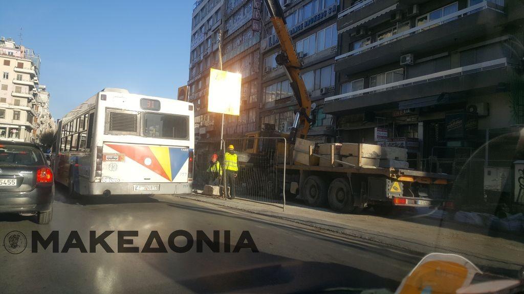 egnatia-metro-kykloforia-troxaia2.jpg