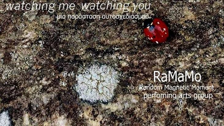 watching-me-watching-you.jpg
