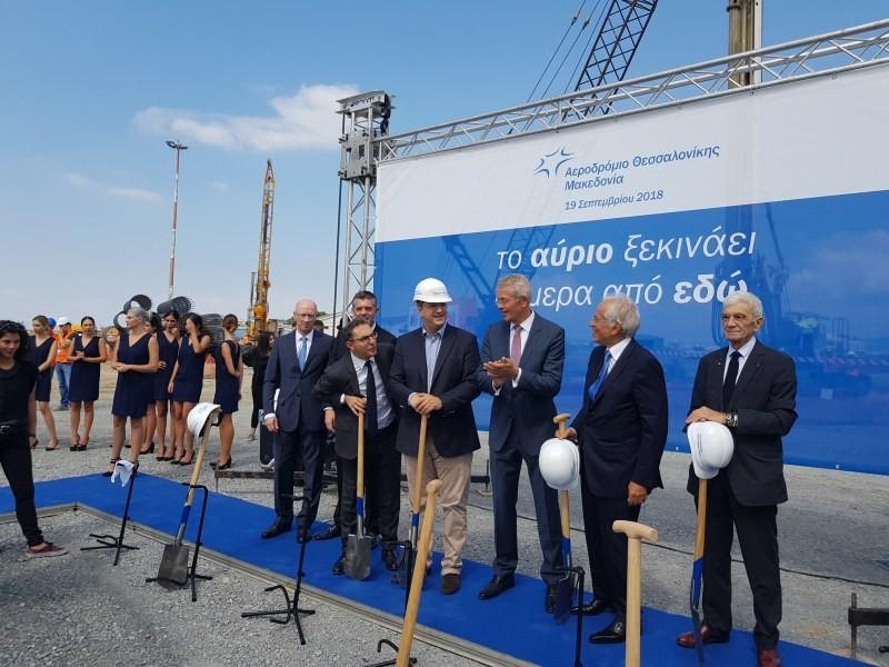 thessaloniki-airport-new-terminal-fraport-mpoutaris-tzitzikostas.jpg