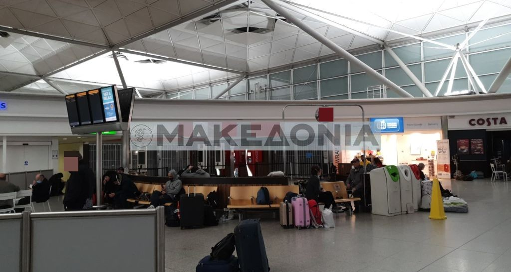stansted-koronoios-ellines2.jpg