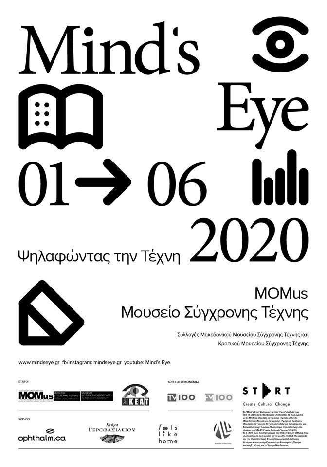 mods-eye.jpg