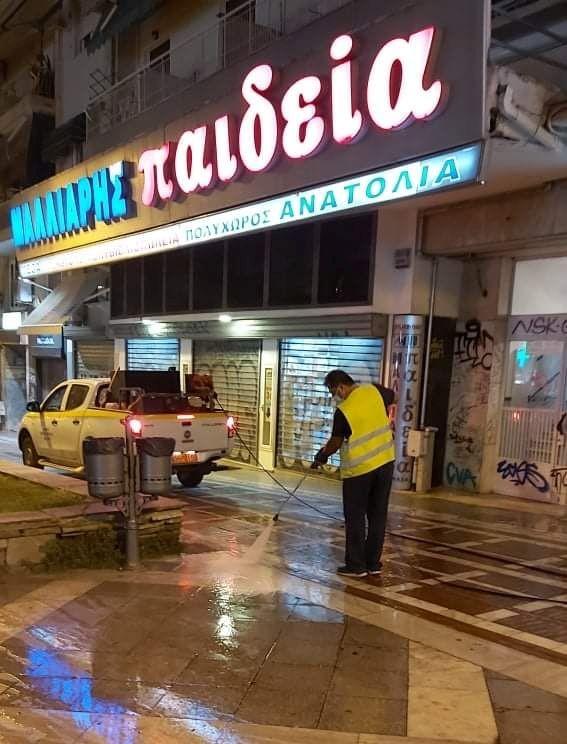 dimos-thessalonikis-kathariotita-gounari2.jpg