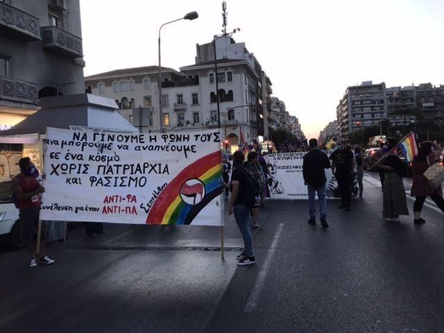 Πορεία για την επέτειο της δολοφονίας του Ζακ Κωστόπουλου (βίντεο, φωτ.)