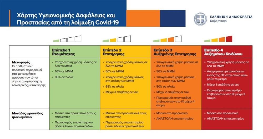 epipedo3-1.jpg