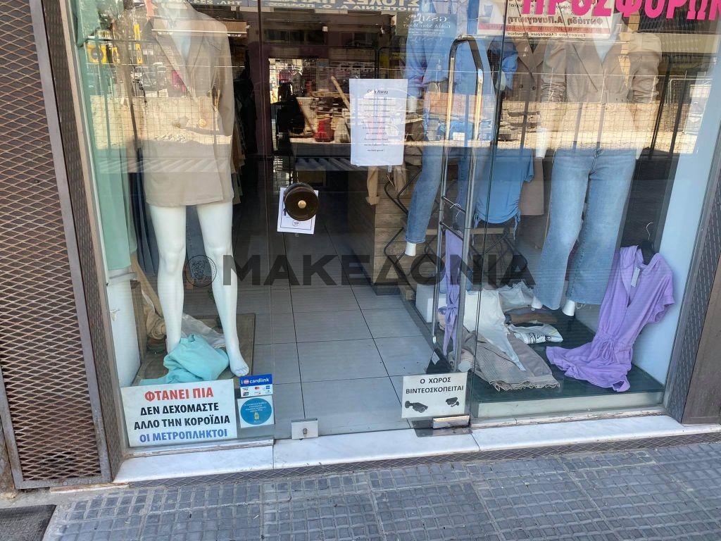 proetoimasia-katastimata-thessaloniki-lianemporio-click-away.jpg