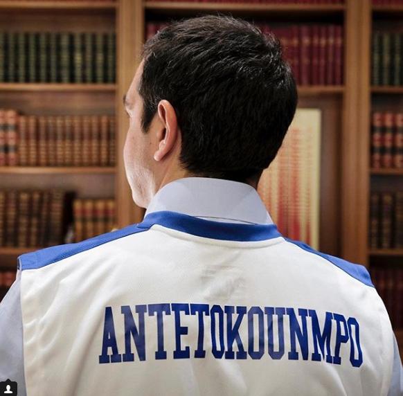 tsipras-antetokounmpo.png