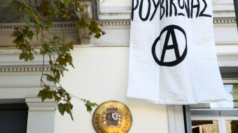 Ο Ρουβίκωνας στο ΕΚΠΑ: Να μπει κανείς ή να μην μπει…