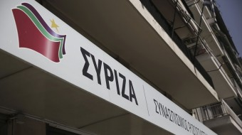 ΣΥΡΙΖΑ: Ο Μητσοτάκης και η ηγετική ομάδα της ΝΔ πίσω από τις απειλές σε βουλευτές