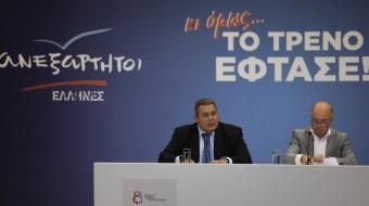 Π. Καμμένος: Συγκυβέρνηση μέχρι να έρθει στη Βουλή η συμφωνία των Πρεσπών