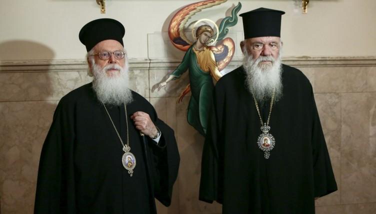 Με τον αρχιεπίσκοπο Τιράνων Αναστάσιο συναντήθηκε ο αρχιεπίσκοπος Ιερώνυμος