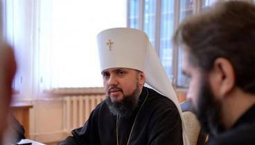 Ο Μητροπολίτης Επιφάνιος επικεφαλής της αυτοκέφαλης Εκκλησίας της Ουκρανίας