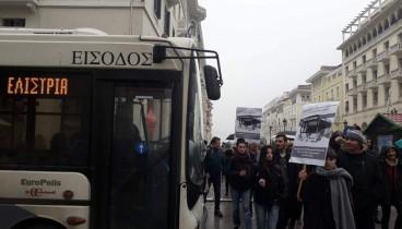 Ολοκληρώθηκε η πορεία διαμαρτυρίας για τον ΟΑΣΘ (φωτογραφίες & βίντεο)