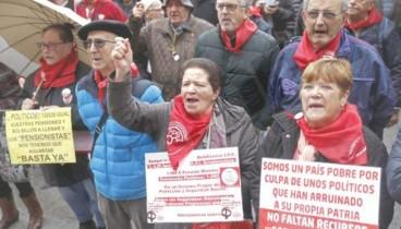 Ισπανία: Αυξήσεις απαίτησαν διαδηλωτές συνταξιούχοι