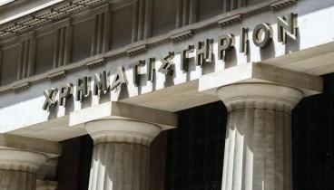 Απόλυτη στασιμότητα στο Χρηματιστήριο με τους επενδυτές να περιμένουν την ψήφο εμπιστοσύνης