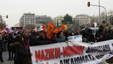 Στους δρόμους της Θεσσαλονίκης σήμερα οι εκπαιδευτικοί