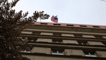 Κλειστό τη Δευτέρα το προξενείο των ΗΠΑ στη Θεσσαλονίκη