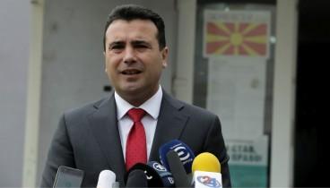 """Ο Ζάεφ καλεί τους βουλευτές """"να θέσουν το εθνικό συμφέρον πάνω από το κομματικό"""""""