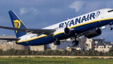 Η Ryanair συνδέει αεροπορικά τη Θεσσαλονίκη με Ιρλανδία και Φιλανδία