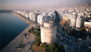 «Πόλη-πρόκληση» η Θεσσαλονίκη