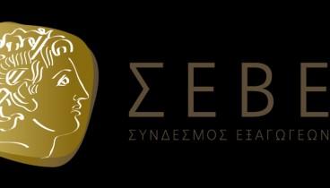 Τα  τέσσερα «πρέπει» που θέτουν στον πρωθυπουργό οι εξαγωγείς της Β. Ελλάδος