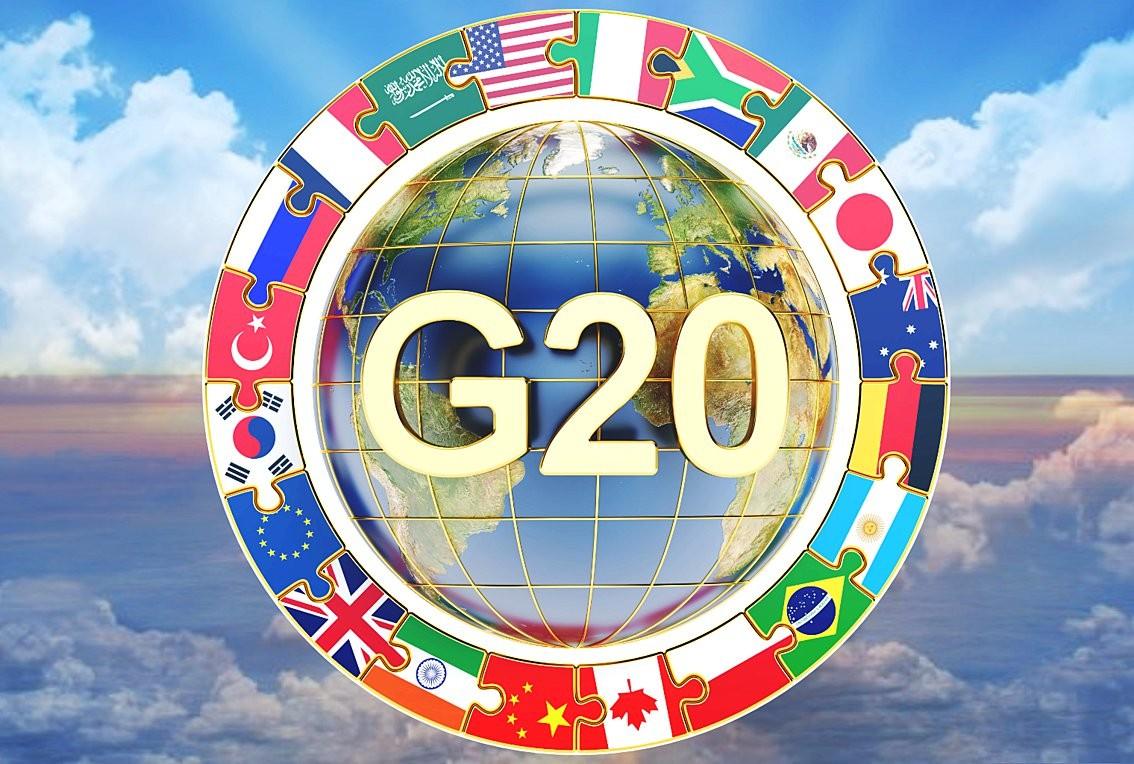 G20: Οι υπουργοί Οικονομικών δεσμεύονται να στηρίξουν την ...