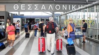 """Κατά 450% αυξήθηκαν οι συλλήψεις αλλοδαπών με πλαστά έγγραφα στο αεροδρόμιο """"Μακεδονία"""""""