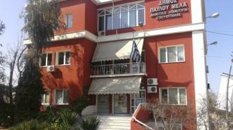 Δήμος Π. Μελά: Δυο ισχυροί γαλάζιοι πόλοι… απέναντι σε ένα νέο αριστερό ρεύμα