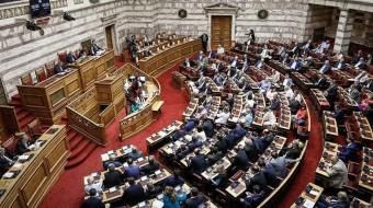 Ζωντανά από τη Βουλή η συζήτηση για την αναθεώρηση του Συντάγματος