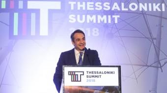 Κ. Μητσοτάκης: Τόλμη και αποφασιστικότητα για να αλλάξουμε την Ελλάδα