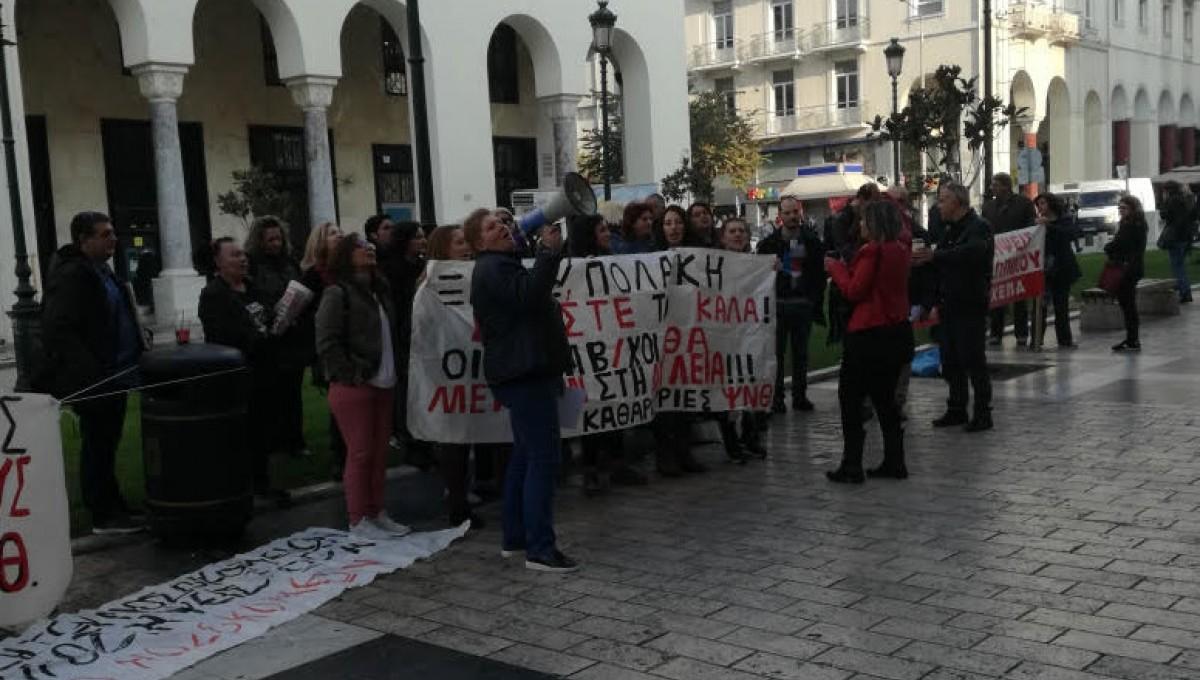Βγήκαν στους δρόμους οι 48 καθαρίστριες του Ψυχιατρικού Νοσοκομείου Θεσσαλονίκης