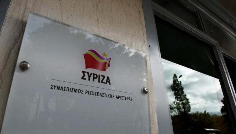 ΣΥΡΙΖΑ: Χυδαία ανακοίνωση της ΝΔ Θεσσαλονίκης