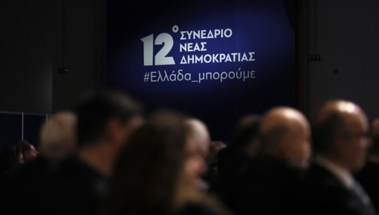 ΝΔ: Τα νέα μέλη της Πολιτικής Επιτροπής από τη Θεσσαλονίκη