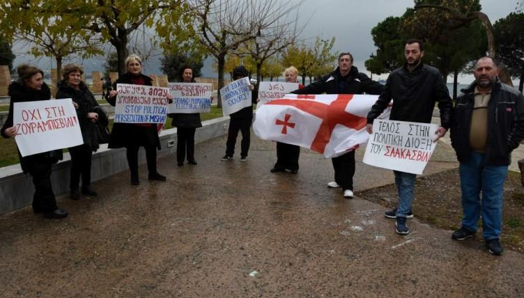 Διαδήλωση Γεωργιανών στη Θεσσαλονίκη (φωτογραφίες)