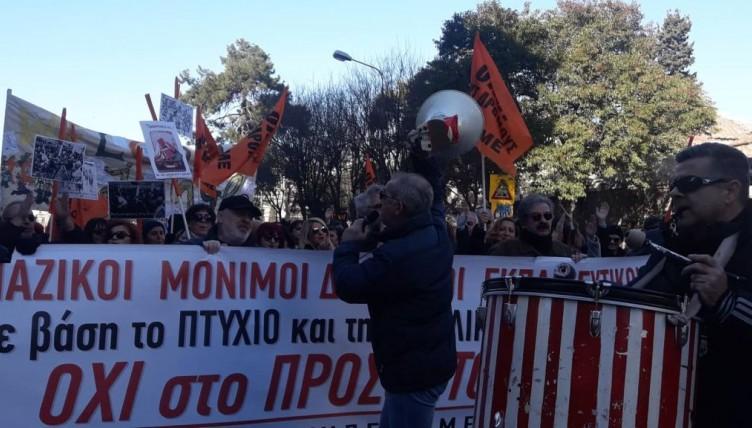 Θεσσαλονίκη: Στους δρόμους οι εκπαιδευτικοί για το προσοντολόγιο (video)