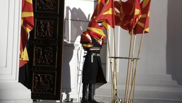ΠΓΔΜ: Δημοσιεύθηκαν στην Εφημερίδα της Κυβερνήσεως οι συνταγματικές τροπολογίες και ο εφαρμοστικός συνταγματικός Νόμος