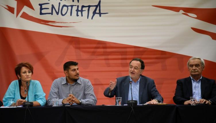 Κοινή κάθοδο στις εκλογές ετοιμάζουν ΛΑ.Ε. και Κόμμα Πειρατών Ελλάδος