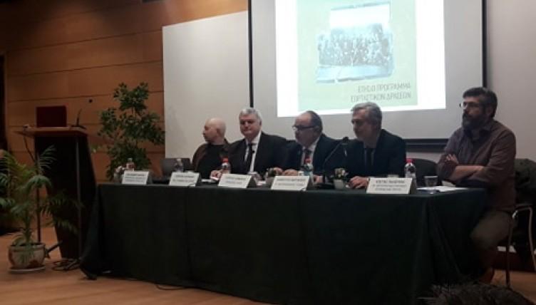 Στη Θεσσαλονίκη η πρώτη εκδήλωση για τα 100 χρόνια ΓΣΕΒΕΕ