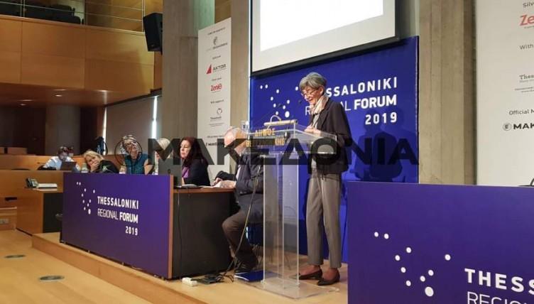 Κόντρα Άγγλων-Σέρβων στη Θεσσαλονίκη για τον ρόλο της Ρωσίας στα Βαλκάνια (φωτογραφίες)