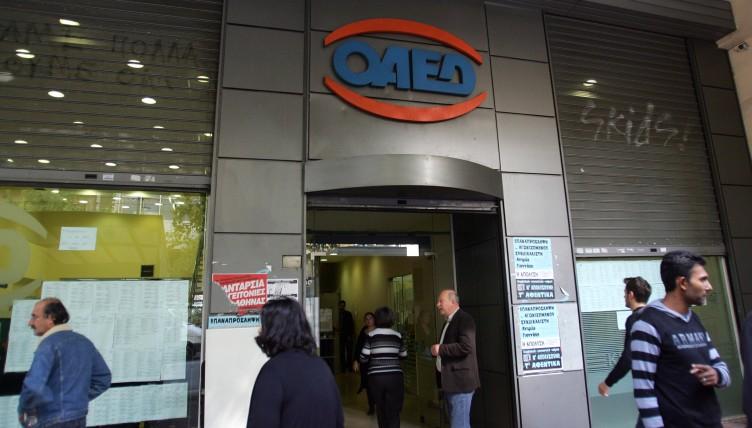 Ενεργοποιεί τους ανέργους ο ΟΑΕΔ στη Θεσσαλονίκη