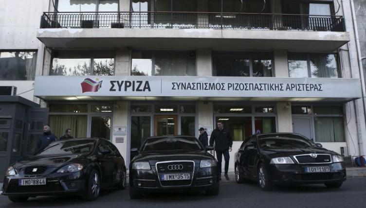 Συνεδριάζει αύριο η Πολιτική Γραμματεία του ΣΥΡΙΖΑ