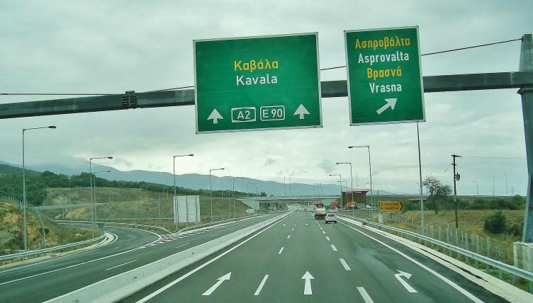 Εργασίες συντήρησης στην εθνική οδό Θεσσαλονίκης - Καβάλας
