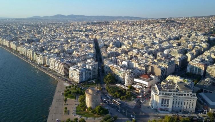 Στο υπερταμείο συνολικά 408 ακίνητα του δήμου Θεσσαλονίκης - Μουσείο, γηροκομείο και εκκλησία στη λίστα!