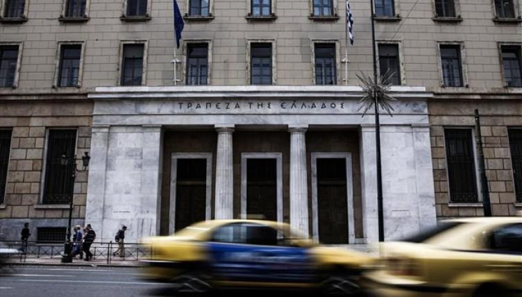 ΤτΕ: Σχέδιο μείωσης των κόκκινων δανείων κατά 50%