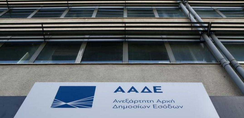 Αυξήθηκαν κατά 857 εκατ. ευρώ οι ληξιπρόθεσμες οφειλές τον Νοέμβριο