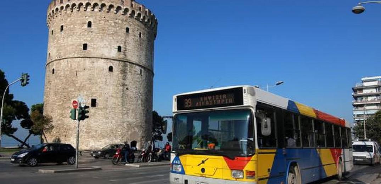Επιχείρησαν κλοπή μέσα σε λεωφορείο του ΟΑΣΘ