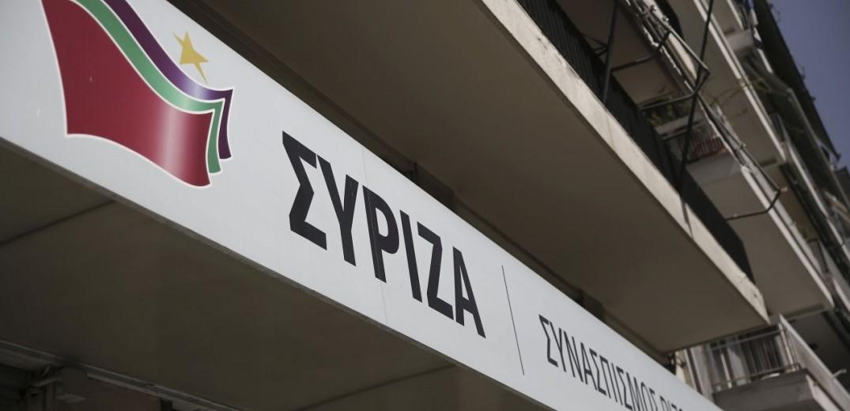 Οι επτά περιφέρειες στις οποίες δόθηκε ήδη το χρίσμα του ΣΥΡΙΖΑ