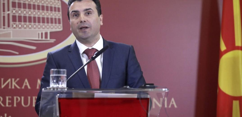 Ες αύριον τα σπουδαία για την ΠΓΔΜ που θα αλλάξει το όνομά της
